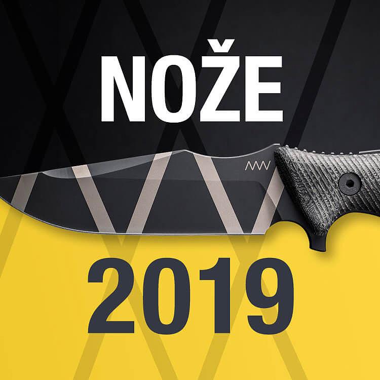 Выставка ножи в Чехии